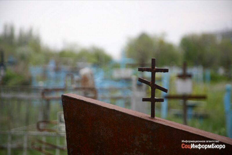 Волгоградские власти уличили в ненадлежащем содержании кладбищ