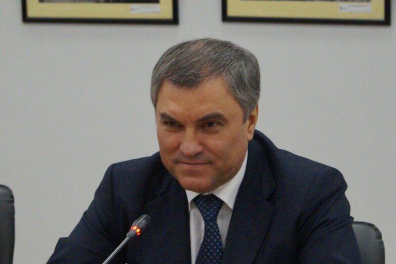 7 августа в Волгоград прибудет Вячеслав Володин