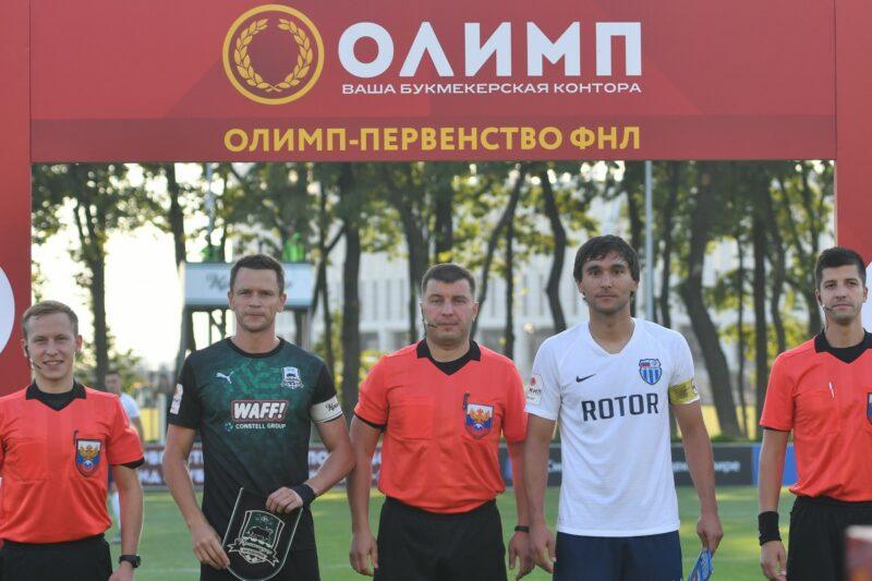 «Ротор» одержал победу над «Краснодаром-2»