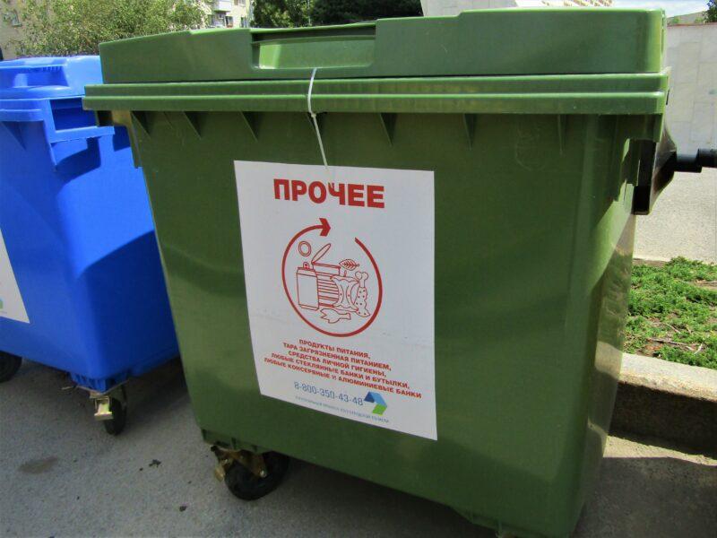 В регионе увеличилось количество контейнеров для сбора ТКО
