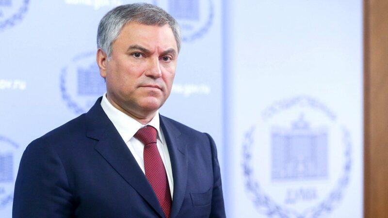 Володин заявил о необходимости объединения всех стран в борьбе с терроризмом