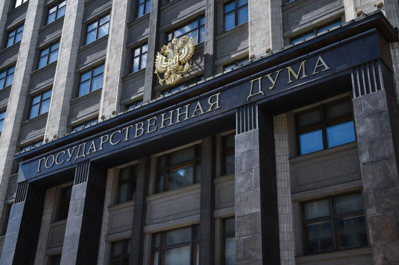 Для россиян упростят процедуру взыскания зарплаты