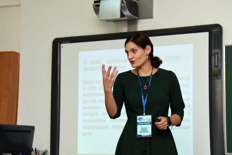 Педагог из Волгограда вышла в финал конкурса «Учитель года»