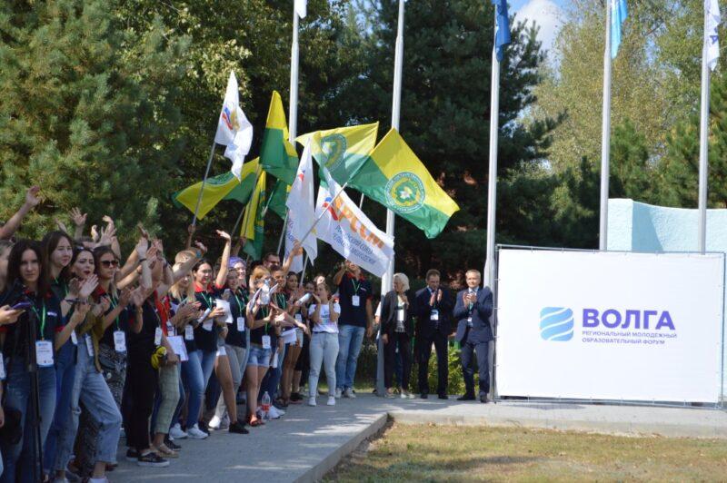 Форум «Волга» стартовал в Волгоградской области