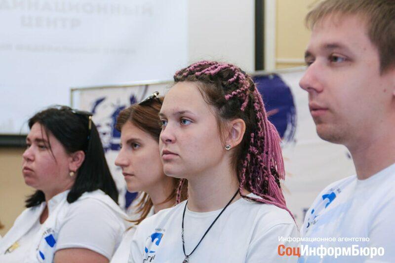 «Двигайтесь только вперед»: Андрей Бочаров дал напутствие волонтерам Победы