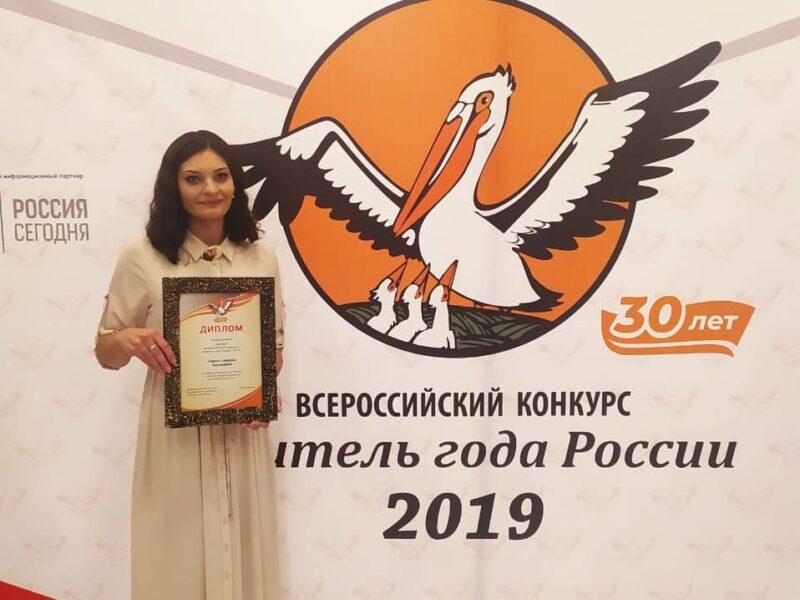 Педагог из Волгограда продолжает борьбу за звание «Учитель года»