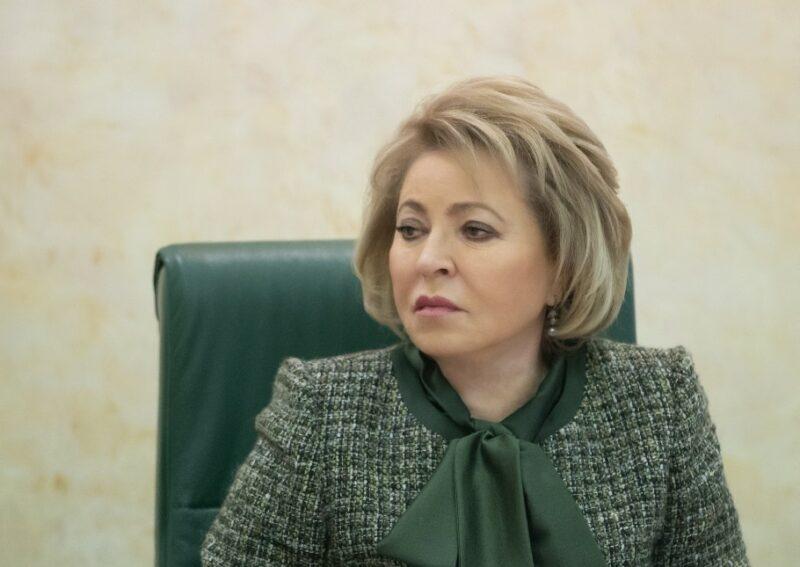 Валентина Матвиенко останется председателем Совета Федерации