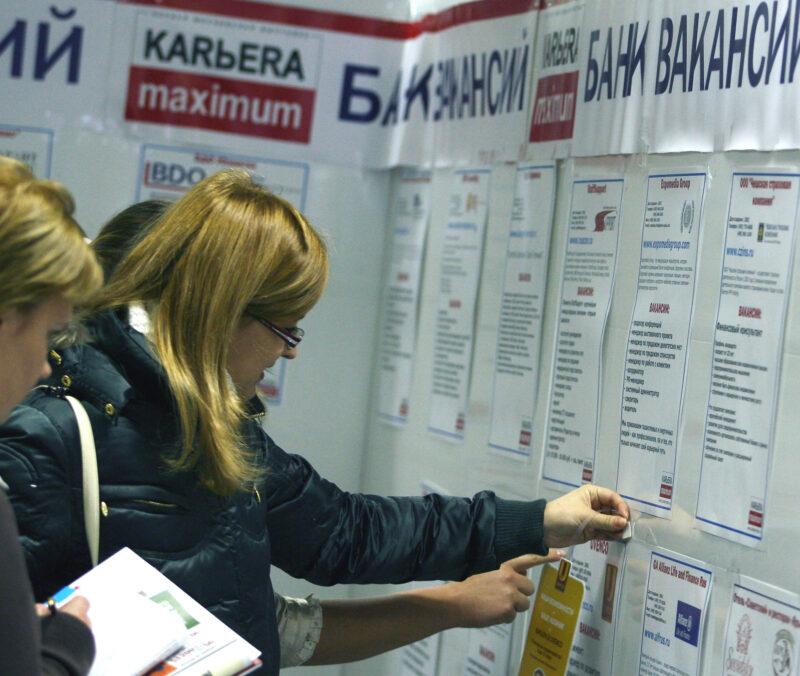 Предприниматель из Волгоградской области заплатит штраф за дискриминацию женщины