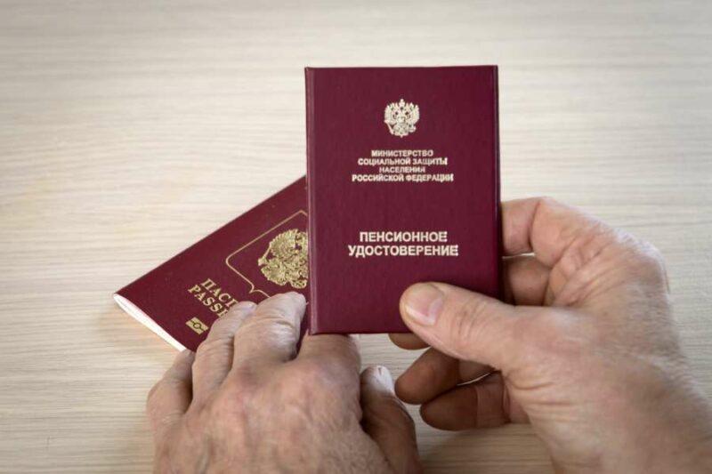В Волгограде школьному учителю пришлось выбивать пенсию через суд