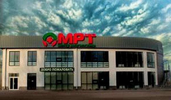 Реклама центра диагностики «МРТшка» в Волгограде была признана ненадлежащей