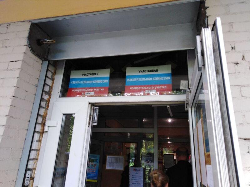 Собран ТОП-5 оппозиционных вбросов о прошедших выборах в Петербурге
