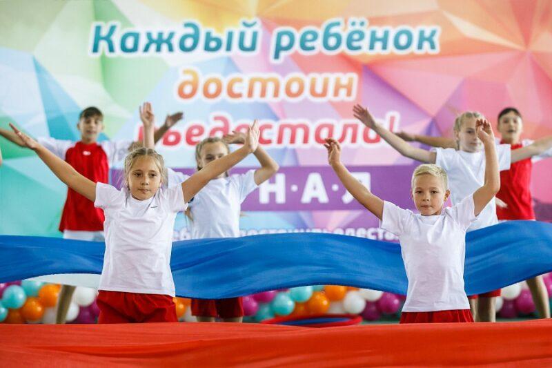 «Каждый ребенок достоин пьедестала!»: доказано Еленой Исинбаевой