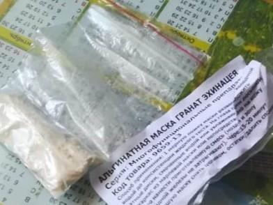 В Михайловке юноша под видом косметики выписал себе наркотик