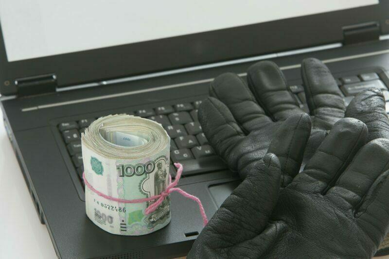 В Волгоградской области снова активизировались мошенники, похищающие деньги с банковских карт