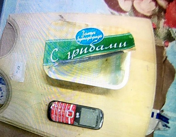 В колонии №24 в плавленном сыре обнаружили запрещенный предмет