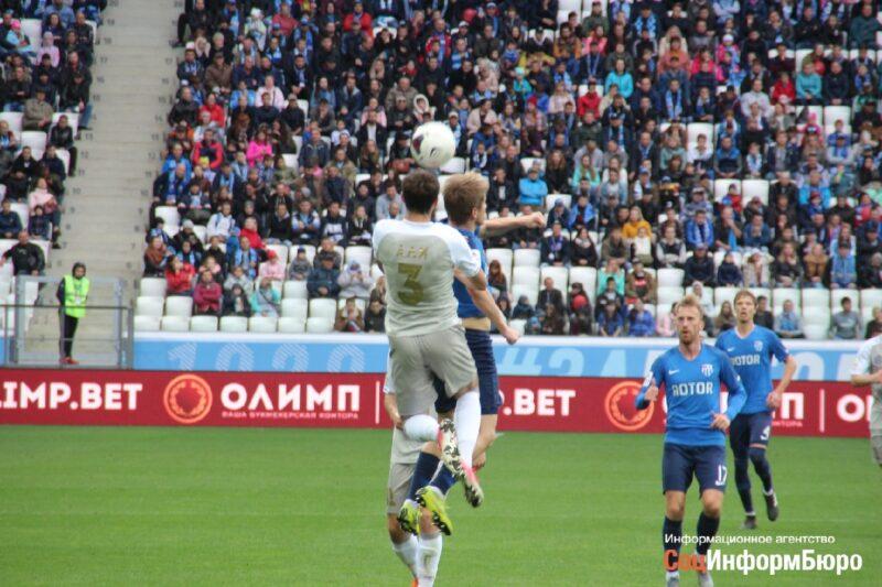 РФС оштрафовал волгоградский «Ротор» из-за поведения фанатов