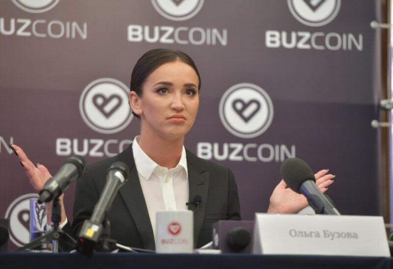 33-летняя Бузова купила квартиру за 120 миллионов