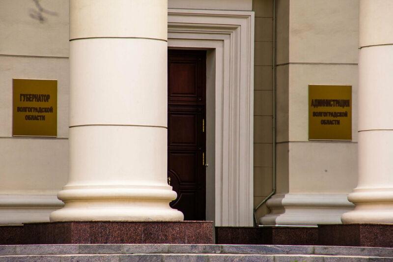Владимир Марченко назначен заместителем губернатора Волгоградской области
