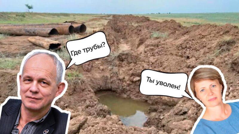 «Игнорируй, судись, увольняй»: как администрация Светлоярского района борется с журналистами