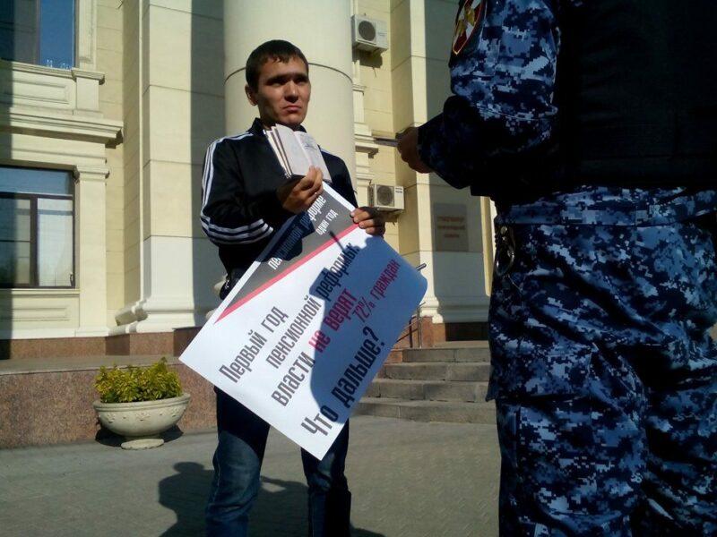 Годовщина пенсионной реформы: в Волгограде проходят одиночные пикеты