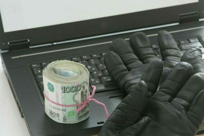 Более полумиллиона рублей жители Волгоградской области «подарили» мошенникам