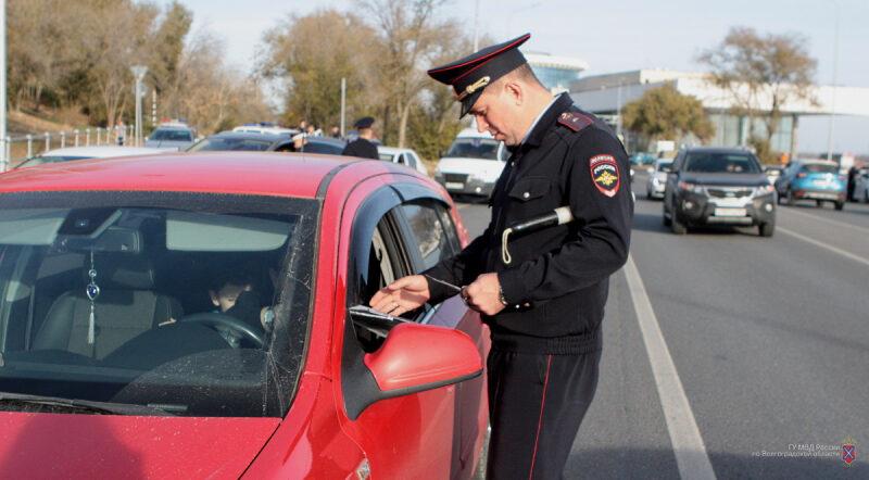 Более 120 водителей из Волгоградской области привлечены к ответственности в ходе рейда ГИБДД