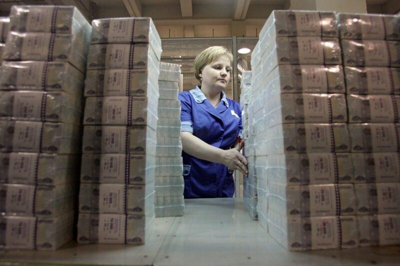 Мэрия берет в долг 800 миллионов рублей