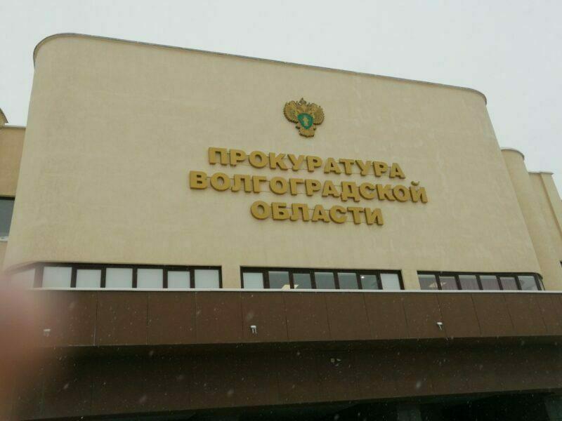 Прокуратура выявила нарушения при благоустройстве на территории Волгоградской области