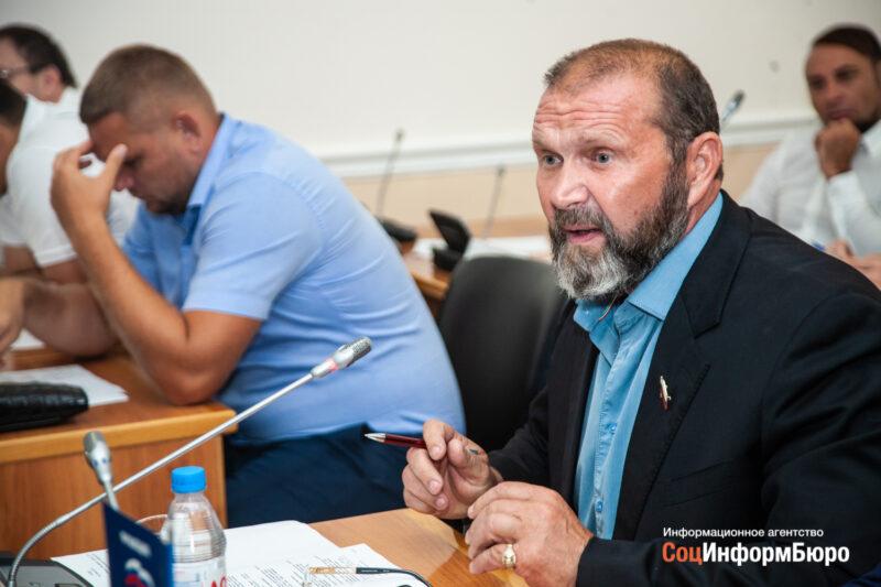 Депутат ГорДумы: «Волгоград превращается в Мухосранск»