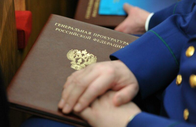 «Сильная Россия» намерена через Генпрокуратуру проверить факты бездействия полиции по жалобам женщин на домашнее насилие