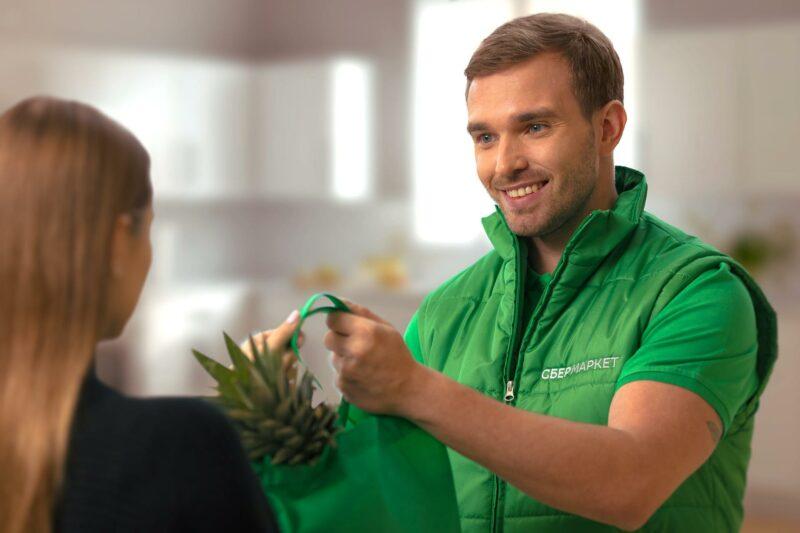 В Волгограде теперь можно заказать на дом продукты через Сбербанк