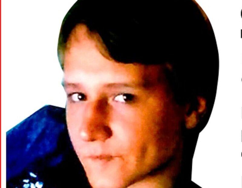 В Волгограде пропал 17-летний юноша