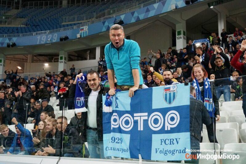 Волгоградский «Ротор» возглавил турнирную таблицу