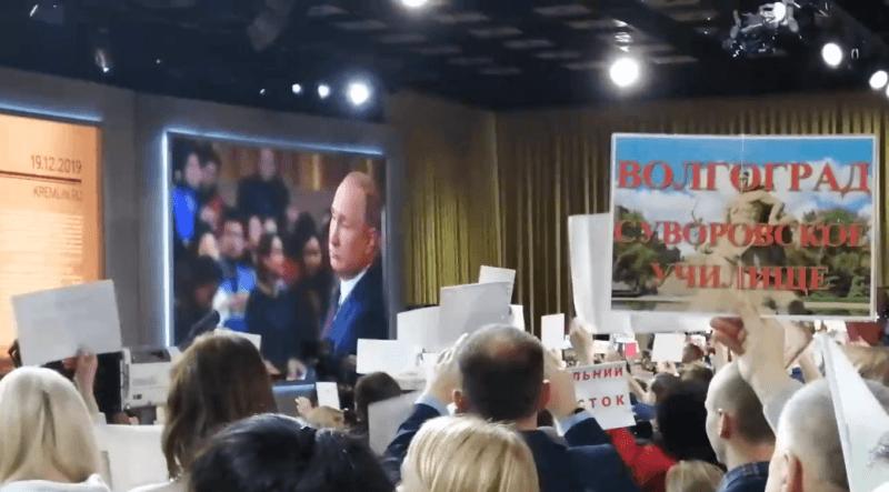 Волгоградская область опять приготовила Путину вопрос про «Качу»