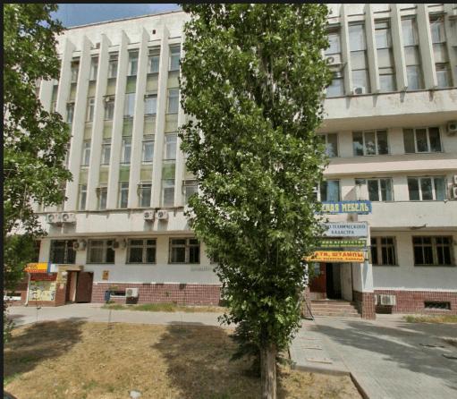 Волгоградец купил бизнес-центр за 95 миллионов рублей