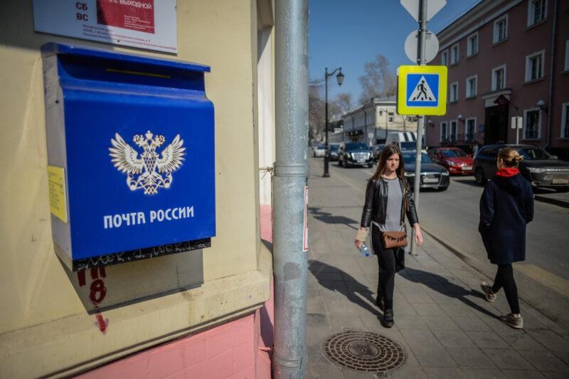 «Меня оговорили»: 31-летняя сотрудница «Почты России» получила условный срок