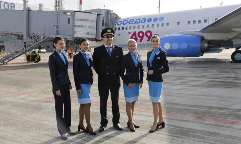 Волгоградка засудила авиакомпанию «Победа»