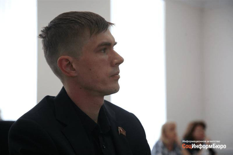 Депутата городской думы Волгограда выгнали из КПРФ