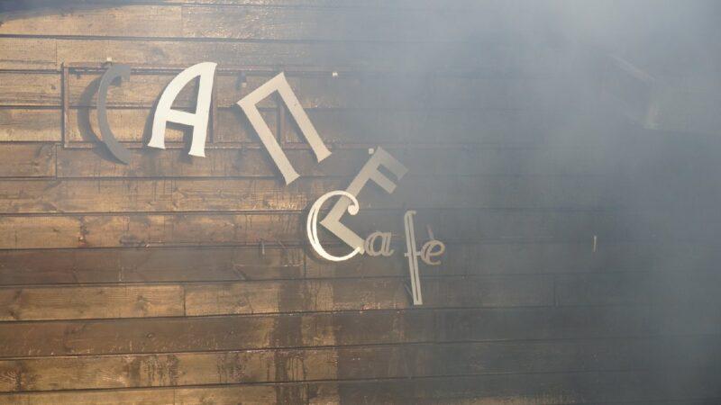 """В МЧС заявили, что при пожаре в """"Саперави"""" никто не пострадал"""