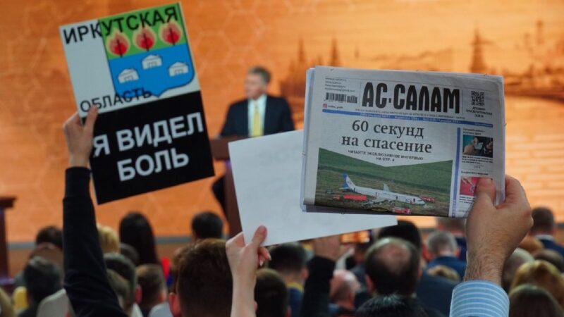 Большая пресс-конференция Путина-2019: о чем хотели спросить президента волгоградские журналисты