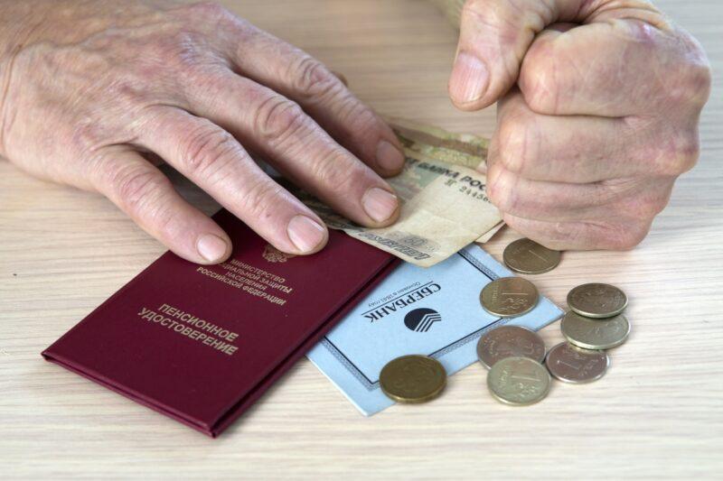 90-летней женщине-ветерану войны не доплачивали пенсию