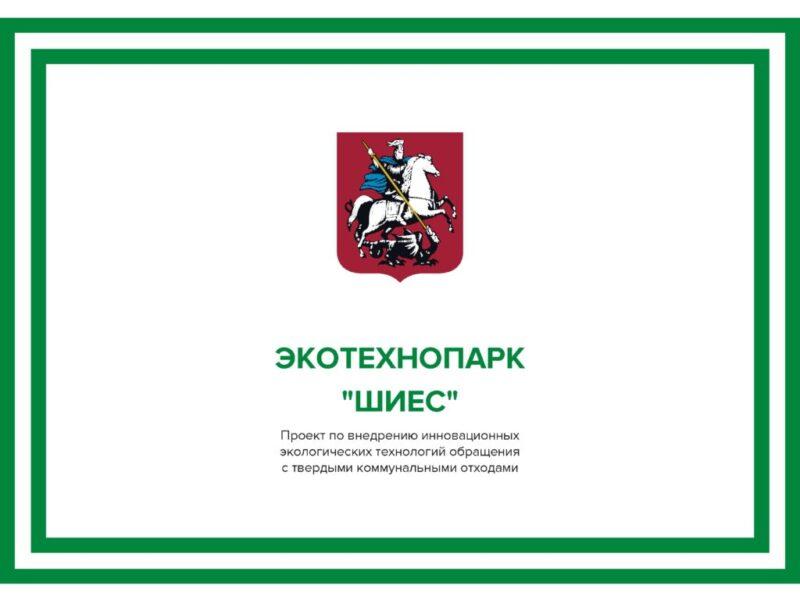 Компания «Технопарк» полностью изменила социальную сферу Ленского района