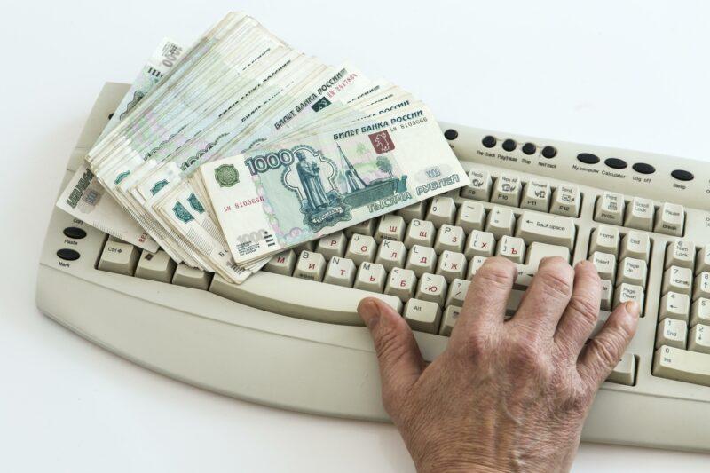 Калькулятор вместо компьютера: волгоградцев обманывают интернет-мошенники