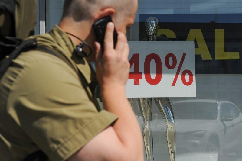 Сотовые операторы повысили тарифы на связь