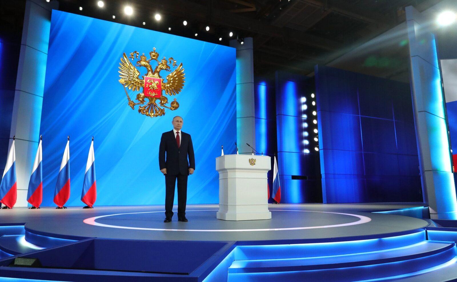 Путин выступит перед Федеральным собранием 21 апреля