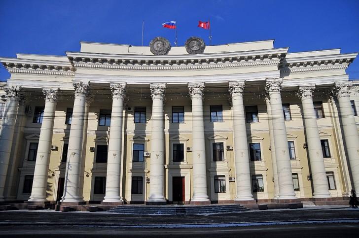 Волгоградские парламентарии участвуют в онлайн-конференции ЮРПА