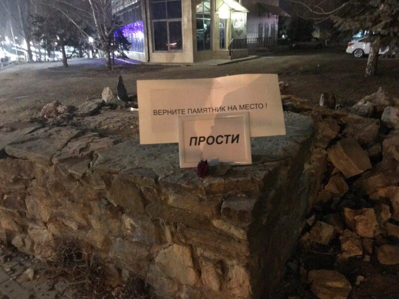 «Позор волгоградским властям!»: коммунисты Волгограда пожаловались в прокуратуру на снос «Серпа и молота»
