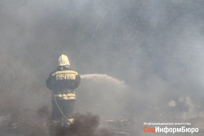 На юге Волгограда ликвидируют возгорание мусора