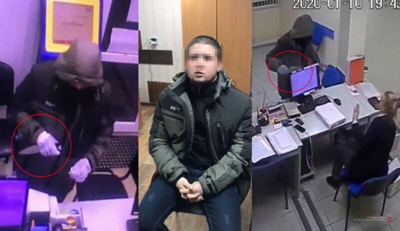 26-летний житель Урюпинска рассказал, зачем грабил офисы микрозаймов в Волгограде