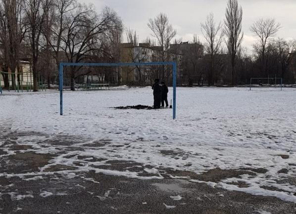 В Волгограде на школьном стадионе нашли бомбу